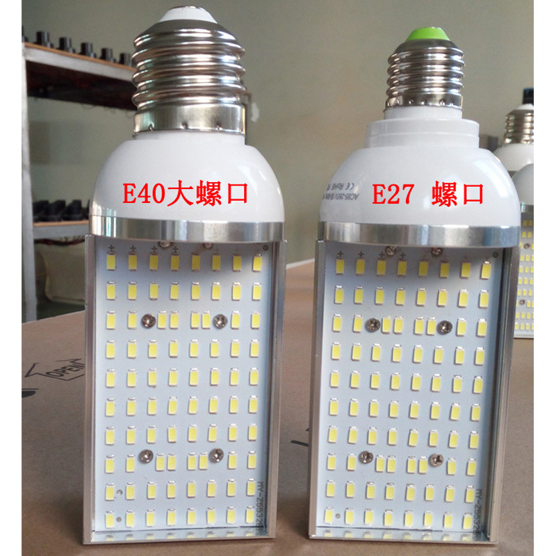 http://www.huaguanglight.com/data/images/product/20181224181829_637.jpg